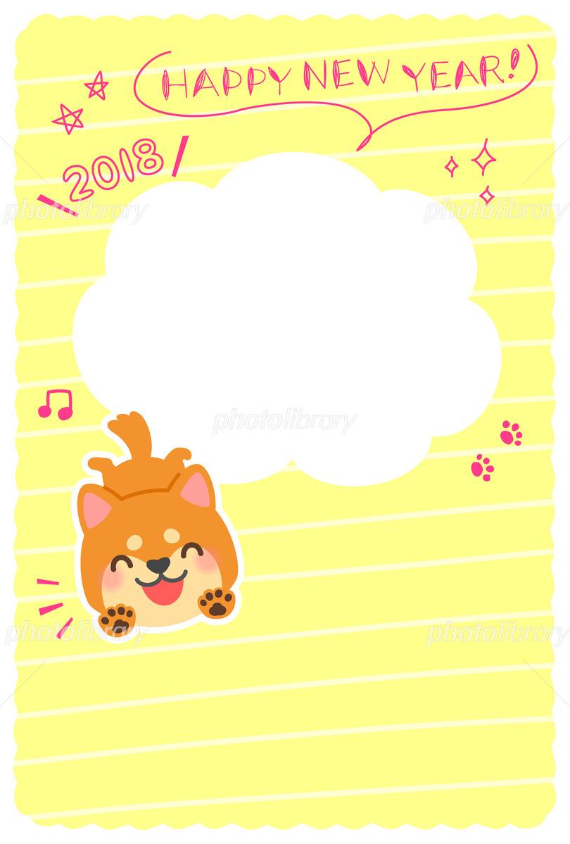 2018戌年の年賀状テンプレート フォトフレーム イラスト素材 [ 5339347
