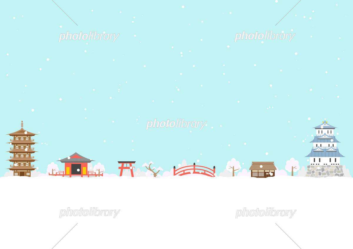 城下町 雪の風景 イラスト素材 5339473 フォトライブラリー