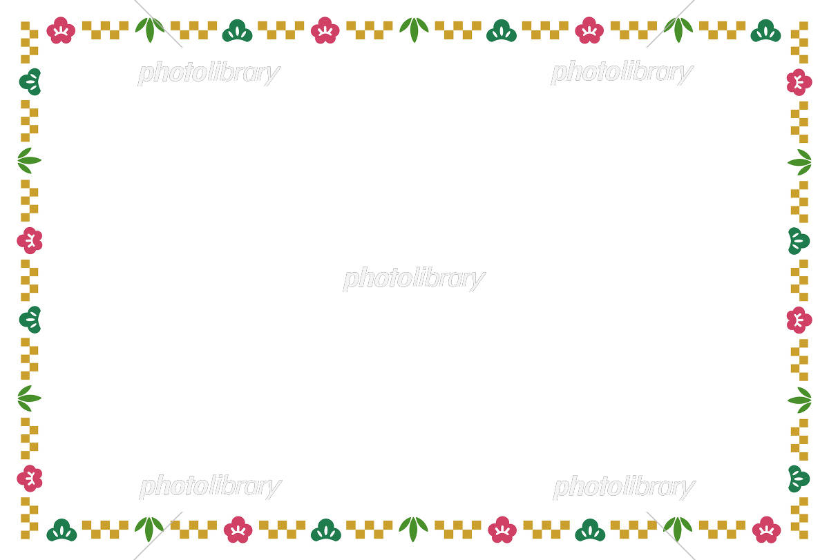 正月のフレーム 松竹梅 イラスト素材 [ 5340121 ] - フォトライブラリー