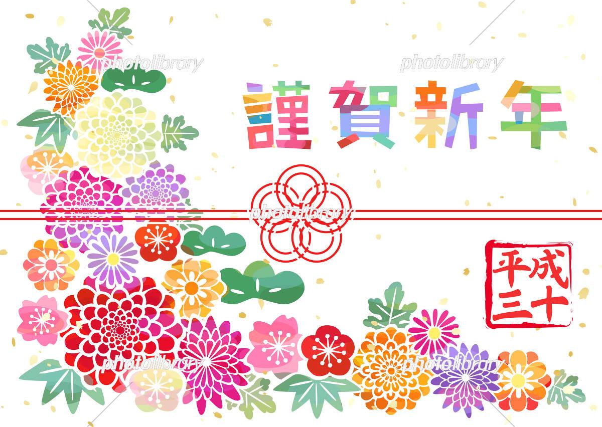 かわいい 新年 花柄 イラスト素材 5343975 フォトライブラリー