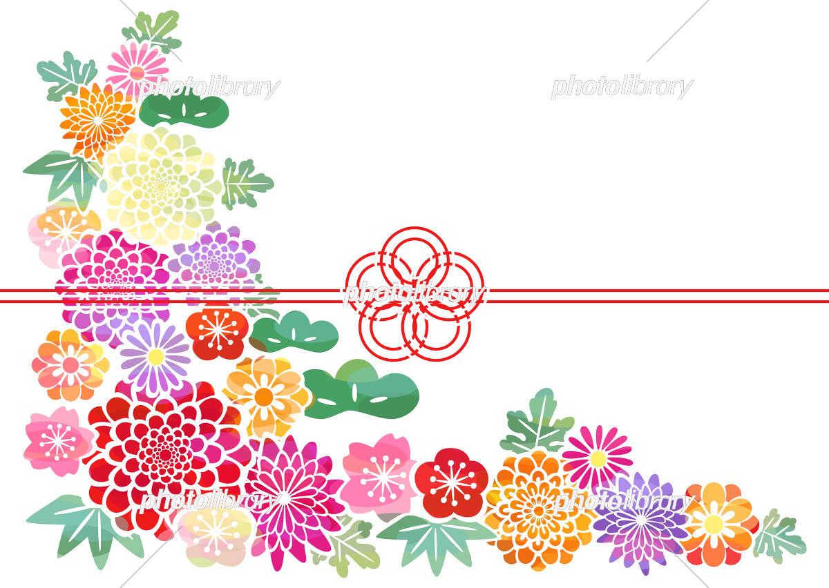 かわいい 新年 花柄 イラスト素材 5343976 フォトライブラリー