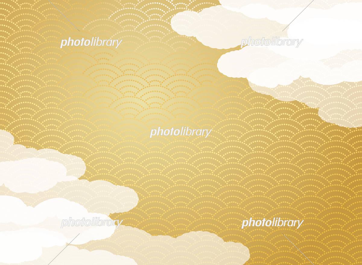 青海波文様と雲 和風の背景素材 イラスト素材 [ 5404634 ] - フォト