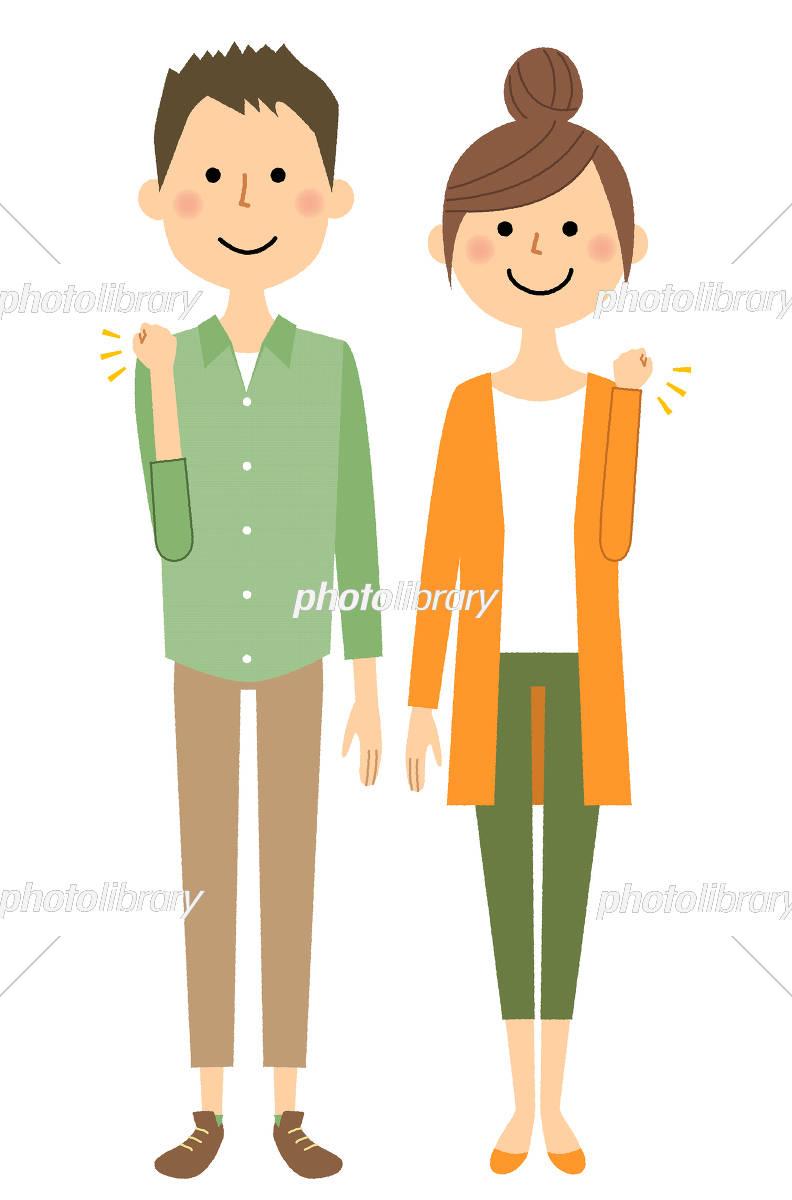 若いカップル ガッツポーズ イラスト素材 [ 5409521 ] - フォトライブ