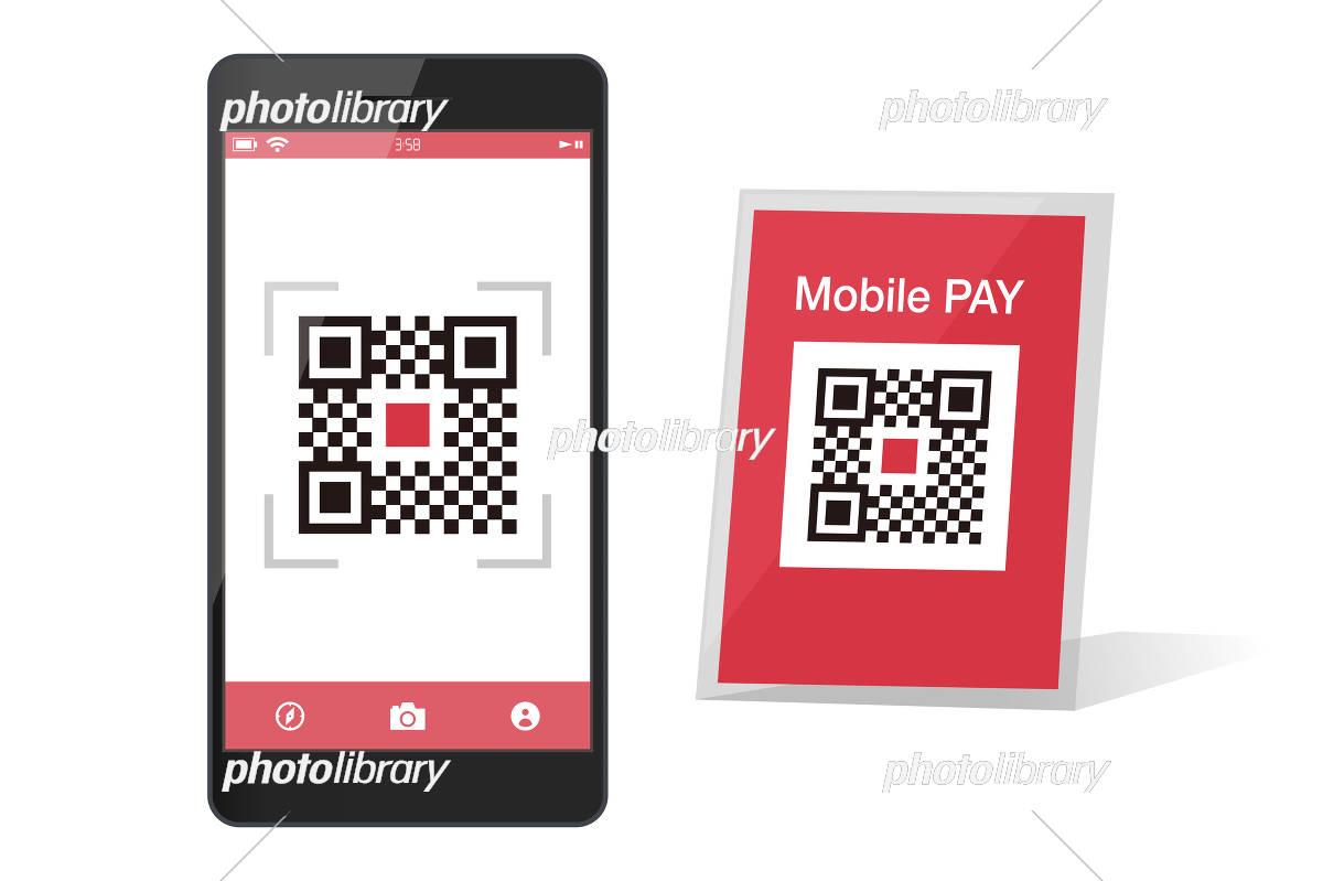 スマホ決済qrアプリのスマートフォンイメージイラスト素材 イラスト