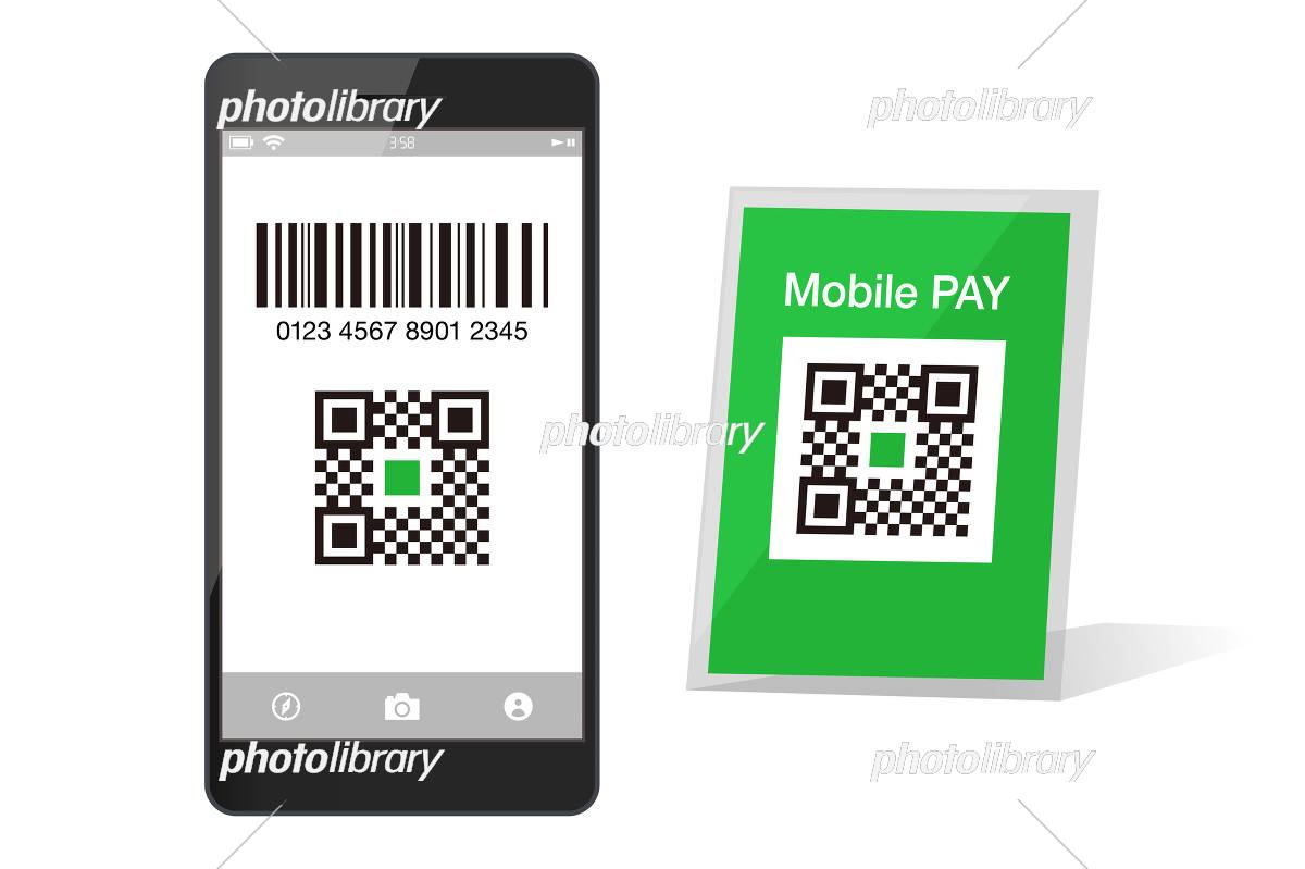 スマホ決済qrアプリのスマートフォンイメージイラスト素材 イラスト素材