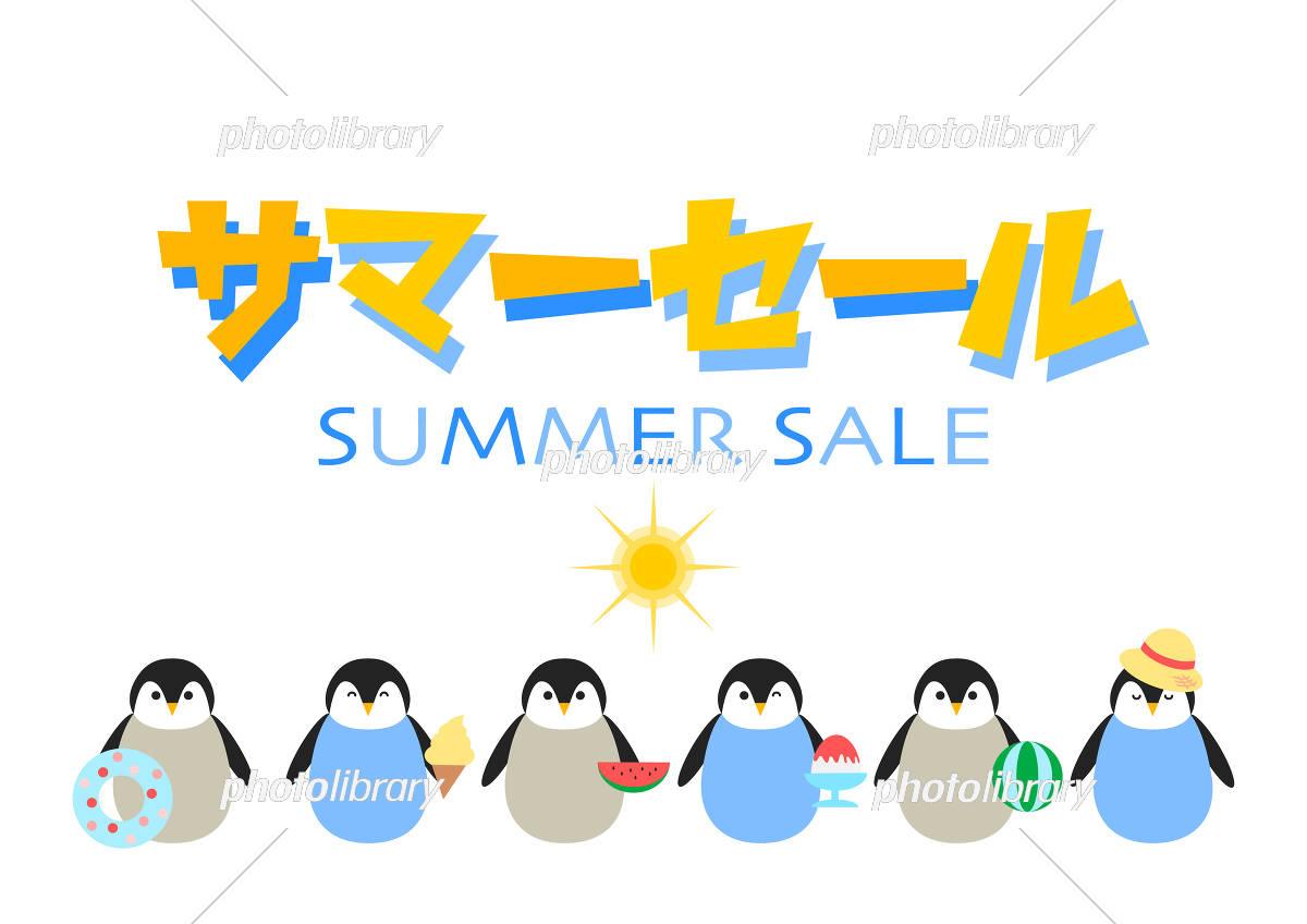 サマーセール Summer Sale ペンギン イラスト 白背景 イラスト素材
