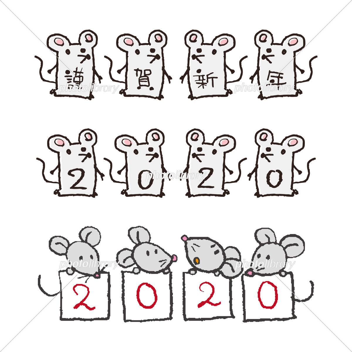 2020年 子年 手書きのねずみ年賀状素材 イラスト素材 [ 6022826