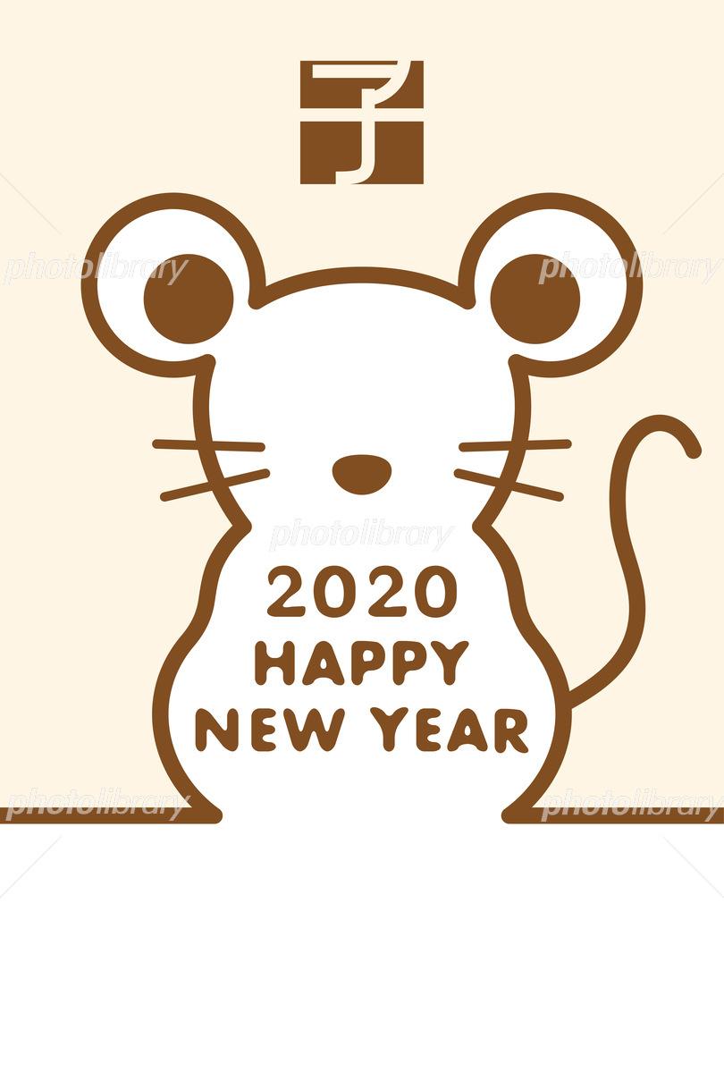 2020 テンプレート おしゃれ 無料 年賀状