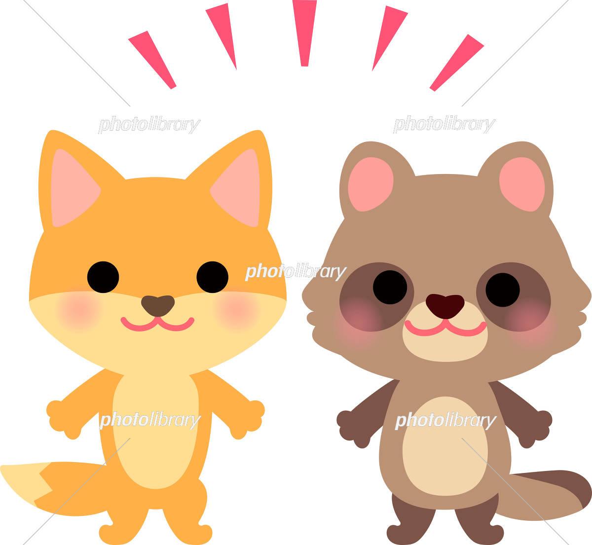 キツネとタヌキのキャラクター イラスト素材 6086907