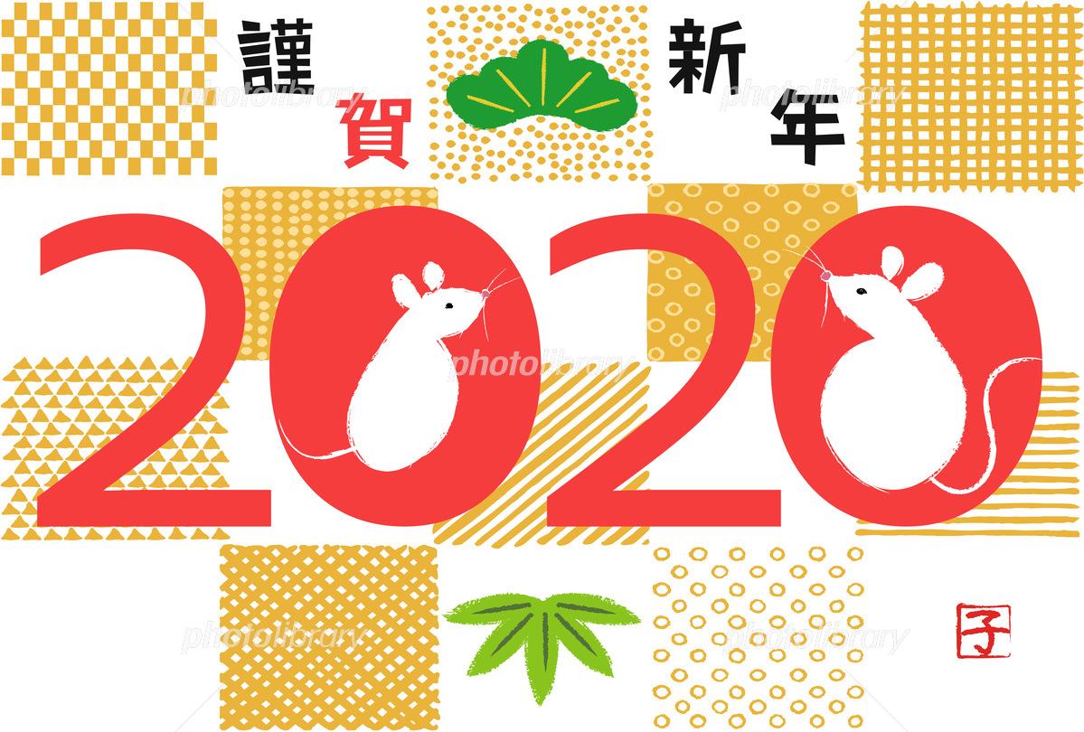 年賀状2020 ねずみ かわいい市松模様 イラスト素材 [ 6117935