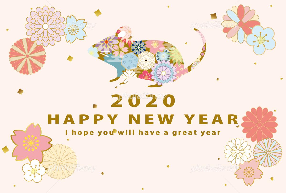 素材 年賀状 2020 無料 イラスト