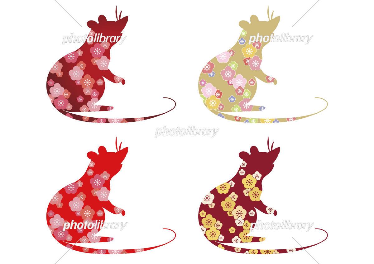 おしゃれな花模様のネズミ4色セット イラスト素材 [ 6150219