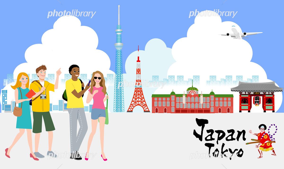 東京を旅行する外国人 イラスト素材 フォトライブラリー Photolibrary