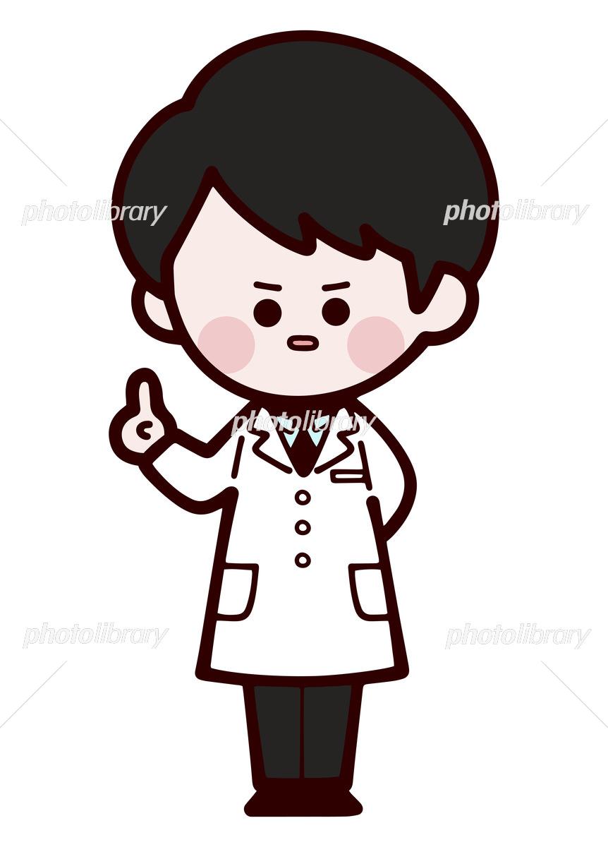 白衣を着た男性の医者 人差し指 怒り 注意 可愛いデフォルメ イラスト素材 フォトライブラリー Photolibrary