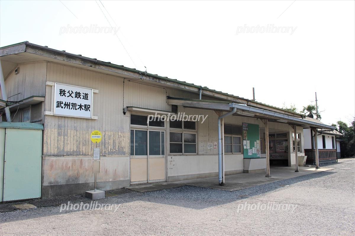 武州荒木駅 写真素材 [ 6363640 ] - フォトライブラリー photolibrary