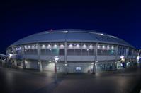 Nagoya Dome Stock photo [237599] Nagoya