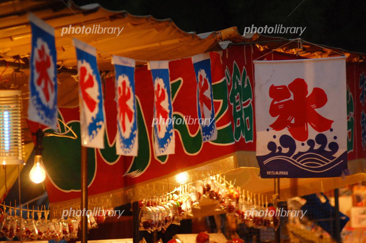 祭りの出店 写真素材 [ 286546 ] - フォトライブラリー photolibrary