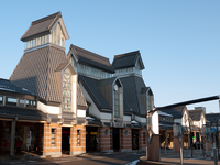 Takada Station Stock photo [396566] Niigata