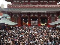 浅草 三社祭 宝蔵門