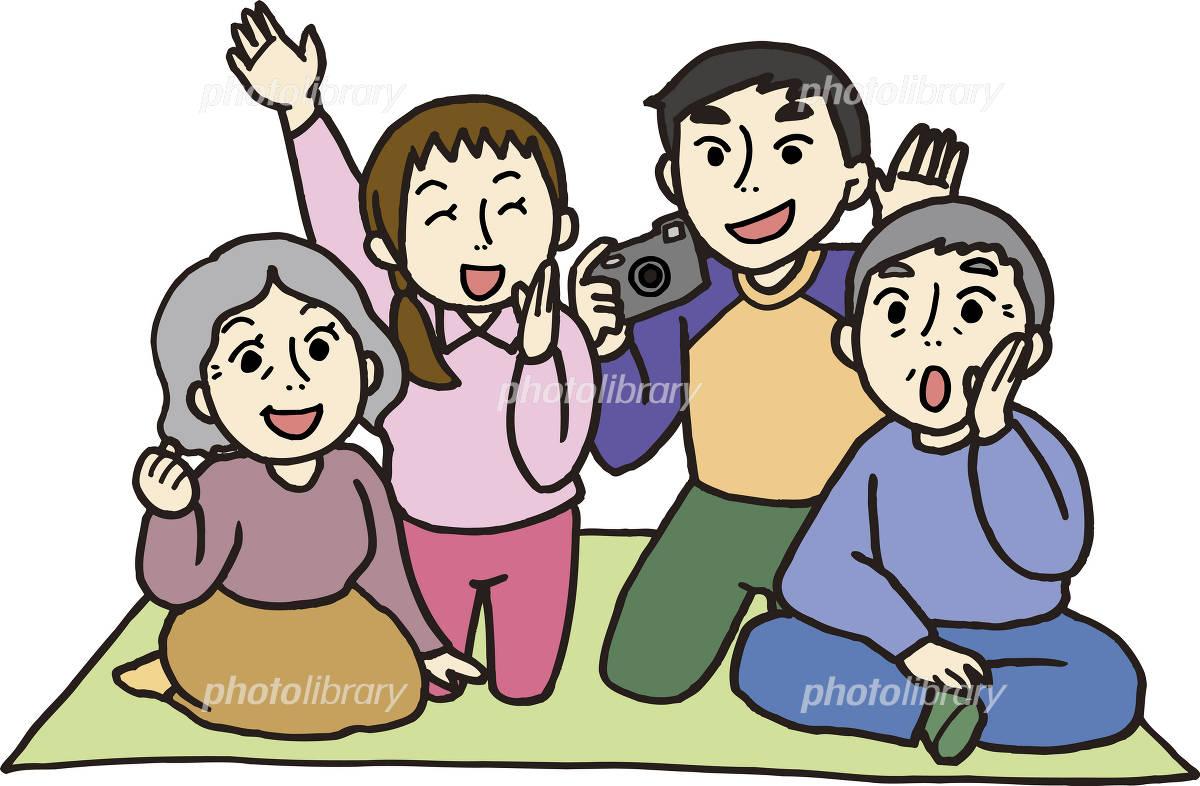 運動会の応援 お手軽素材集cd Rom イラスト家族vol1 イラスト素材