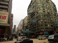 香港のビル の写真素材