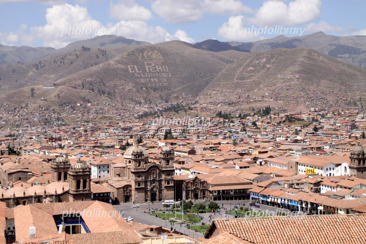 ペルーの世界遺産クスコの街並み 写真素材 [ 503649 ] - フォト ...