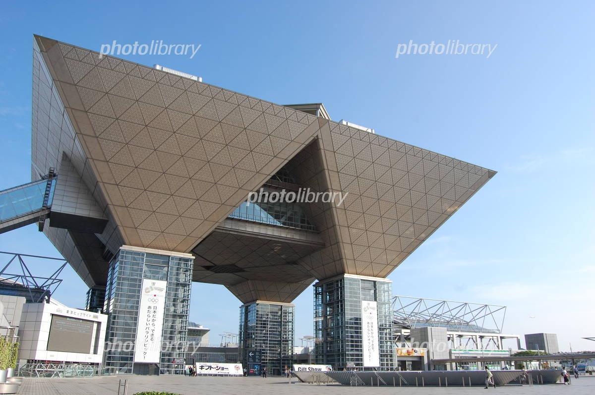 ビッグサイト(国際展示場)-写真素材 ビッグサイト(国際展示場) 画像ID 510267  国際