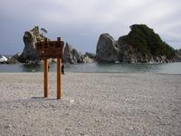 Pure Land of Matsushima beach Stock photo [504798] Matsushima