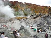 Autumn leaves Tamagawa Onsen hell zone bedrock bath Stock photo [544576] Tamagawa