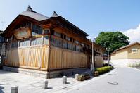 Iizaka Onsen Sabamizuumiyu Stock photo [594885] Fukushima