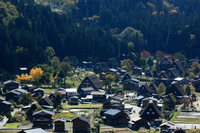 Shirakawa-go Stock photo [596049] World