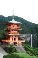 Waterfall of triple tower and Nachi Stock photo [600178] Three-storied