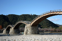 Kintai bridge Stock photo [600823] Kintai