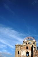 Hiroshima Atomic Bomb Dome of fine weather Stock photo [601557] Sunny