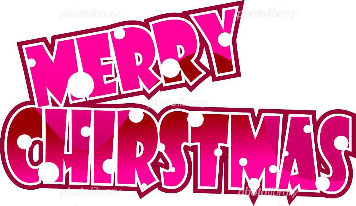 赤のメリークリスマスロゴ イラスト素材