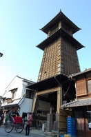 Small Edo Kawagoe Stock photo [675114] Koedo