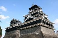 Kumamoto Castle Stock photo [912203] Kumamoto