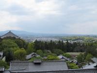 Landscape as seen from February Hall Stock photo [913072] Nara