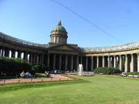 Kazan Cathedral in St. Petersburg Stock photo [918452] Russia