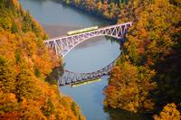 Fall of Tadami Line Stock photo [918447] Autumn