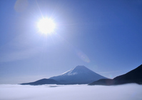 Motosuko of sea of clouds and Mount Fuji Stock photo [921170] Mt.