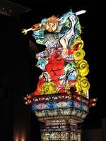 2010 and Goshogawara stand 篏?罩? multi Stock photo [923047] Stand