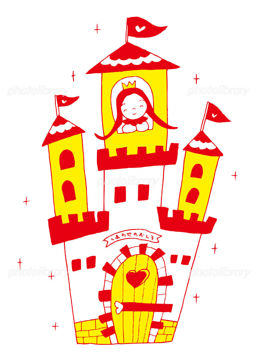 お城のお姫様 イラスト素材 1021819 フォトライブラリー Photolibrary