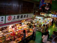 Okinawa public market Stock photo [1018466] Market