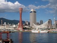 Renewal Kobe Port Tower Stock photo [1018684] Harbor
