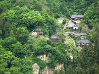 Yamagata, Temple (Hoshuyama Risshakuji) Stock photo [1018701] Temple