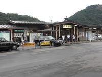 Otsuki Station Stock photo [1019274] Otsuki