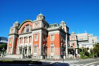 Osaka Central Public Hall Stock photo [1020470] Central