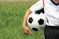 Football Stock photo [1022112] Football