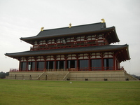 Taikyokuden Stock photo [1022398] Nara